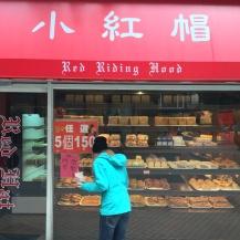 Taiwanese Bakery