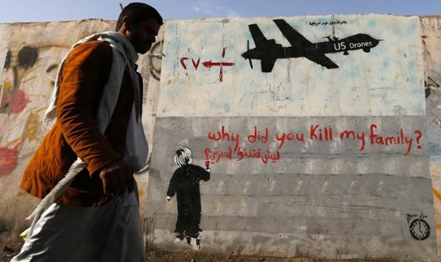 US Drone Attacks