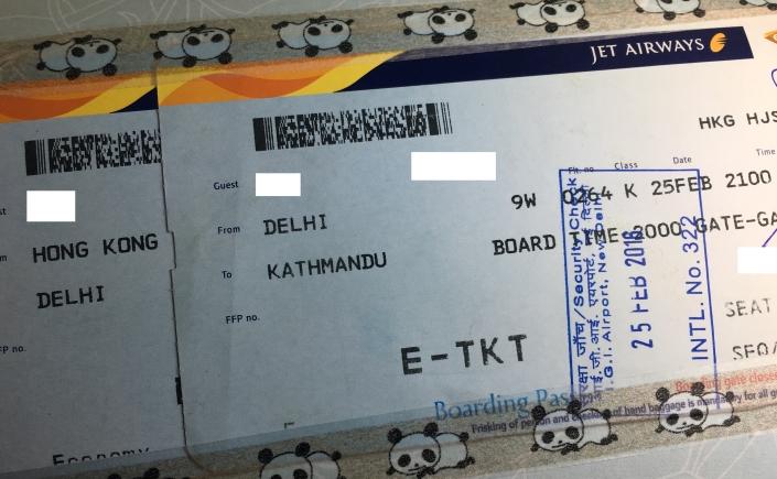 Jet Airways Boarding Pass