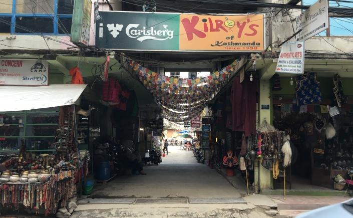 Kilroy's of Kathmandu