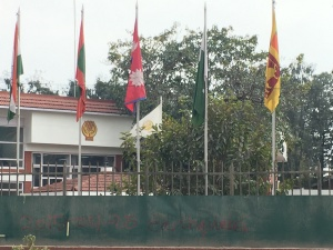 South Asian Association for Regional Cooperation flags